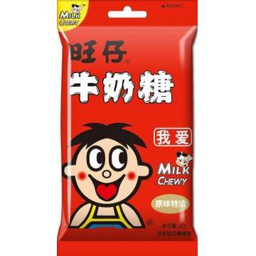 旺旺 旺仔牛奶糖42g原味特浓