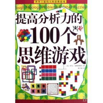 多格盒子折纸图解